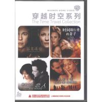 (新索)穿越时空系列(4碟装)DVD( 货号:6954836112946)