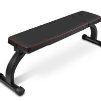 哑铃凳飞鸟卧推平板凳子折叠男家用健身器材商用多功能健身椅 C-B01