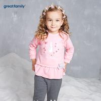 歌瑞家童装女童套头卫衣粉色2017冬装新款中大童女宝宝上衣 乐友