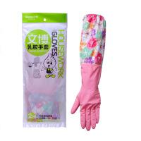 文博接袖加长型保暖手套加绒 乳胶手套 塑胶家务洗衣手套 紧口