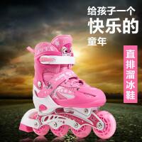 3-12岁男女小孩溜冰鞋旱冰鞋儿童滑冰鞋轮滑鞋