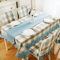 北欧风格桌布茶几方格子餐桌布艺棉麻水油长方形现代简约家用T