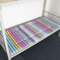 加厚床垫单人床0.9m学生寝室宿舍上下铺床1.5m褥子榻榻米垫子潮j 乳白色 床垫粉彩条 150x200单人尺寸