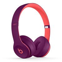 【当当自营】Beats Solo3 Wireless 头戴式 蓝牙无线耳机 手机耳机 游戏耳机 - Pop 红 MRR