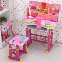 儿童书桌 儿童写字桌组合儿童学习桌宝宝课桌小学生家用可升降卡通书桌