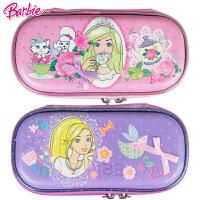 芭比小学生笔袋儿童文具盒女童公主小清新多功能笔盒大容量铅笔袋