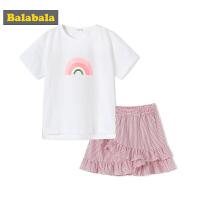 巴拉巴拉童装女童套装中大童短袖T恤 短裙夏装2018新款儿童两件套
