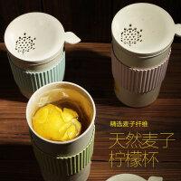 依蔓特随行杯 水杯便携 情侣咖啡杯 带盖杯子 稻壳环保口杯