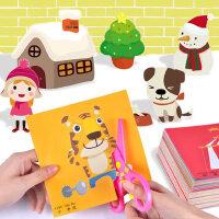 儿童手工剪纸3-6岁手工DIY制作材料包幼儿园益智宝宝立体折纸书
