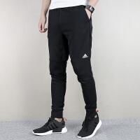 Adidas阿迪达斯 男子 运动休闲长裤 收口针织长裤 BK7454