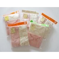 有机棉内衣 纯棉透气孔 女宝宝贴身家居服 长短袖 五-九分裤都有