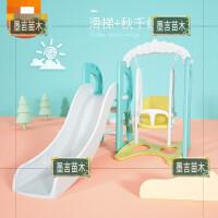 滑滑梯室内家用儿童多功能秋千组合宝宝户外幼儿园游乐场