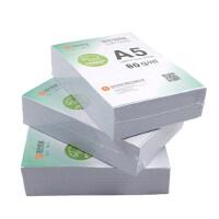 安兴A5纸 A5打印复印纸 70G/80克办公用纸白纸纸张整箱批发薄款速印纸环保加厚稿纸电子发票打印凭证纸