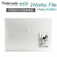 【当当自营】Foldermate/富美高 31660 加厚文件袋 A4 透明 可容纳100张A4打印纸 档案袋考试试卷