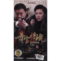 夺宝惊魂(4碟装DVD)( 货号:788534512)