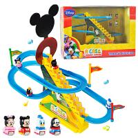 六一儿童节礼物白雪公主爬楼梯玩具儿童电动滑梯轨道车上楼梯轨道 收藏即送电池+螺丝刀