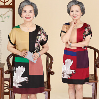 2018奶奶夏装桑蚕丝连衣裙中老年人女装老人真丝套头衣服妈妈中袖