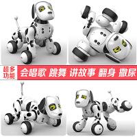 儿童智能机器狗遥控充电动玩具狗狗走路会唱歌小狗机器人男孩6岁