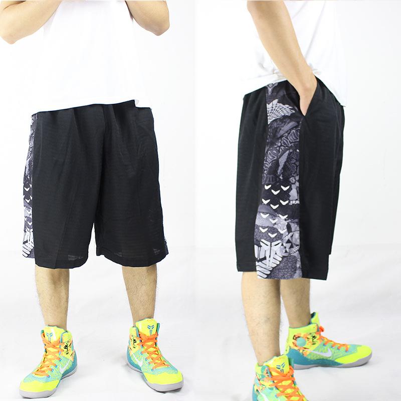 新款男士运动短裤 篮球比赛训练裤 篮球裤 发货周期:一般在付款后2-90天左右发货,具体发货时间请以与客服协商的时间为准