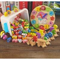 宝宝玩具1-3岁益智力串串珠子婴儿童穿线积木3-6岁男女小孩穿木珠