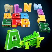 机器人金刚战队套装男孩子儿童3-6周岁字母恐龙数字变形玩具