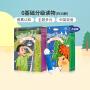 【全店900减300】32G西曼小火箭AI智能点读笔WIF版+FunStart Readers趣启分级读物 Level 1 A/B Saypen Books出版正版图画书 儿童英语分级阅读物