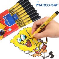 马可勾线笔8支装记号笔黑色勾线笔水性儿童绘画细不掉色沟边画画马克马可笔
