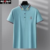 伯克龙 短袖POLO衫男士纯棉 透气驻地棉商务休闲t恤翻领 男装纯色条纹上衣 A88070
