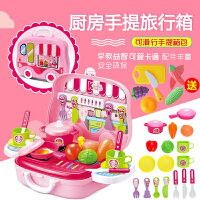 儿童女孩男孩餐具套装过家家厨房手提旅行箱做饭玩具煮饭厨具宝宝