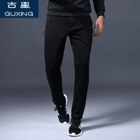 运动裤男秋冬加绒拉链口袋休闲裤长裤直筒哈伦裤保暖针织卫裤古星