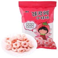 [当当自营] 台湾地区进口 张君雅小妹妹 甜甜圈 40g(草莓味)