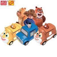 熊心百变系列熊大熊二光头强玩具灵动熊出没熊熊乐园爱兜风变形车