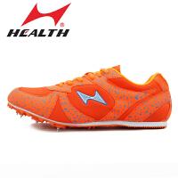 海尔斯A599新款田径短跑钉鞋学生考试钉子鞋训练跑鞋运动会跑钉鞋 比赛训练跑鞋 钉子鞋