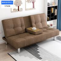 【品牌热卖】折叠沙发床多功能布艺沙发床简约现代小户型单人双人折叠沙发卧室 咖啡色带茶几175CM; 北欧格调 舒适坐感
