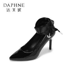 Daphne/达芙妮 春夏简约尖头细跟女鞋 优雅丝绸系带浅口单鞋