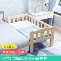 实木儿童床带护栏小床单人床男孩女孩 公主床小孩床加宽床拼接床