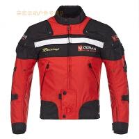 运动户外摩托车骑行服套装男四季机车服夹克摩托车衣服骑士装备