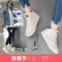 公猴高帮鞋女2018秋季舒适时尚新款小白鞋韩版百搭嘻哈鞋子潮真皮街拍板鞋