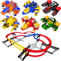 6岁赛车三宝锋速动旋风追击赛道可充电动轨道飞机3男孩玩具