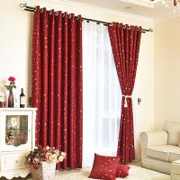 星星窗帘成品全遮光布简约现代遮阳卧室客厅落地飘窗定制防晒隔热