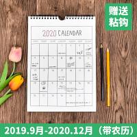 创意韩国版简约台历2020年日程计划挂历可撕日历带农历大号记事本