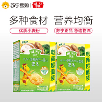 Heinz/亨氏优加西兰花香菇面条超值336g*2宝宝辅食婴儿面6-36个月