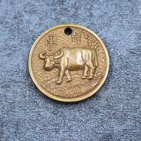 黄铜生肖牌十二生肖吊坠铜钥匙扣鼠牛虎兔龙蛇马羊猴鸡