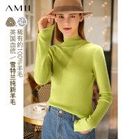【折后价:192元/再叠券】Amii极简时髦百搭纯新羊毛毛衣秋冬新款撞色开叉打底衫女上衣
