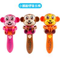 电动打鼓动物玩具婴儿音乐棒0-1-3岁宝宝带灯光玩具