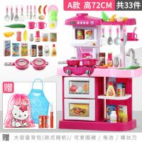 儿童做饭玩具仿真小厨房煮饭玩具套装宝宝男孩女孩水果蔬菜切切乐