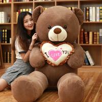 1.8一米八熊毛绒玩具送女友生日快乐礼物泰迪熊布娃娃女生抱抱熊熊猫公仔可爱睡觉抱女孩