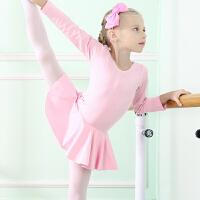 儿童舞蹈服女童练功服民族舞跳舞衣冬季纯棉秋季连体裙长袖拉丁舞