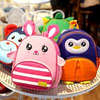 幼儿园书包可爱韩版男女童防走失背包儿童双肩包小宝宝1-3-5周岁