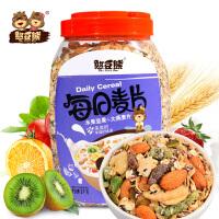 憨豆熊 水果坚果燕麦片1000g 即食冲饮谷物营养早餐